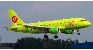 Bari: raddoppio del volo di S7 su Mosca