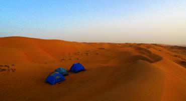 Lo slancio dell'Oman