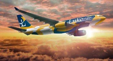 Luke Air, al via la campagna multicanale