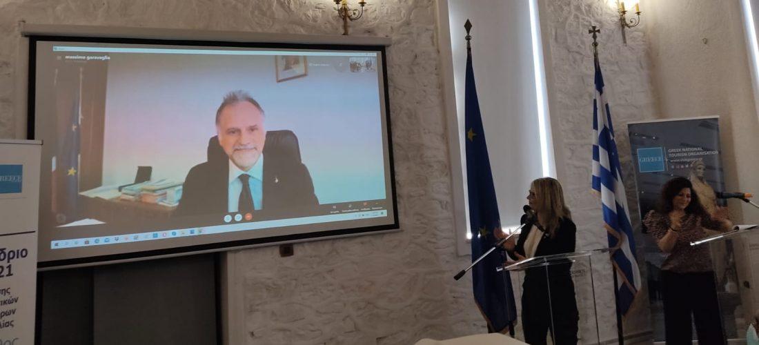 Fiavet, dalla Grecia l'avvio di una nuova era per il turismo